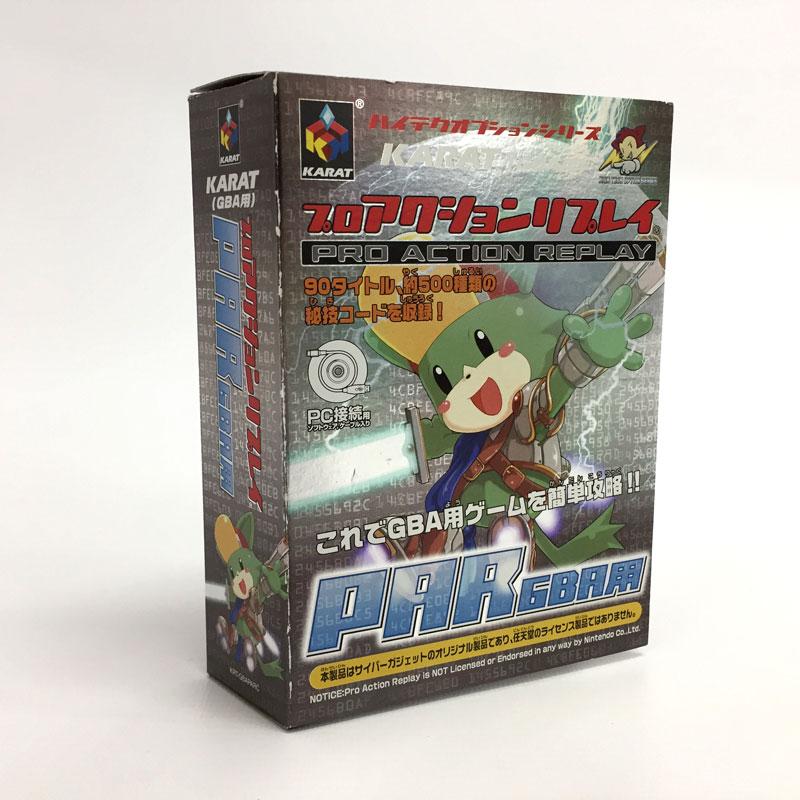 【中古】《レトロ》 ハイテクオプションシリーズ KARAT プロアクションリプレイ PARGBA用【GBA】【ゲームボーイアドバンス】【ゲーム】【山城店】