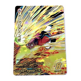 【中古】【クリックポスト発送可】イナズマイレブンAC アンドレアス・ベボ DB03-60 UR【カード】【イナイレ】【山城店】