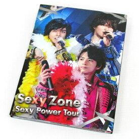 【中古】【クリックポスト発送可】《帯付》《Blu-ray》 Sexy Zone Sexy Power Tour (初回限定盤) /男性アイドル【CD部門】【山城店】