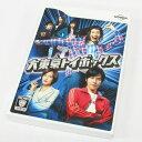 【中古】《DVD》 大東京トイボックス DVD-BOX /国内ドラマ【DVD部門】【山城店】