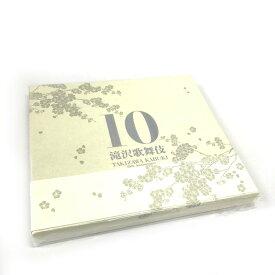 【中古】《DVD》《帯付き》《廃盤(レア)》滝沢歌舞伎 10th Anniversary よ〜いやさぁ〜盤 /男性アイドル【CD部門】【山城店】