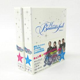【中古】《帯付》《Blu-ray》美男<イケメン>ですね デラックス版 Blu-ray BOX 1・2セット /韓国ドラマ【DVD部門】【山城店】