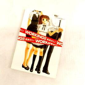 【中古】 古本 《男コミ》 WORKING!! 全13巻セット(完結) 高津カリノ スクウェア・エニックス 【山城店】