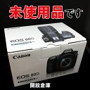 ★約2420万画素CMOSセンサー搭載!Canon EOS 80D EF-S 18-135 IS USM レンズキット ブラック 【中古】【2420万画素】【一...