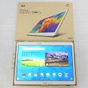 【良品】【中古】【au】Samsung GALAXY Tab S 32GB SCT21 白ロム サムスン タブレット アンドロイド【PC/パソコン】【家電】【送料無料】【米子店】