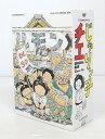 【中古】じゃりん子 チエ SPECIAL BOX【DVD】【送料無料】【米子店】