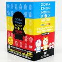 【中古】DORAEMON THE MOVIE BOX 1980-2004 STANDARD EDITION【DVD部門】【山城店】