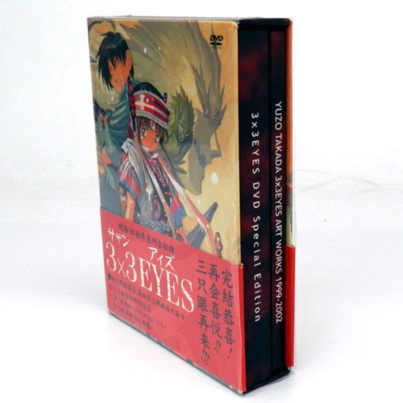 【中古】《DVD》3×3 EYES DVD Special Edition/アニメ 【山城店】