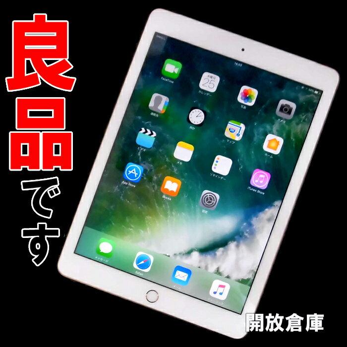 ★良品!au版 Apple iPad 2017年モデル 9.7インチ Wi-Fi+Cellular 32GB ゴールド MPG42J/A 【中古】【利用制限:▲】【iOS 10.3.3】【タブレットPC】【山城店】