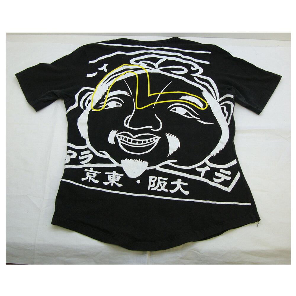 【中古】EVISU/エヴィス YAMANE/ヤマネ evisu woman Tシャツ プリント 36 黒 レディースTシャツ【H】