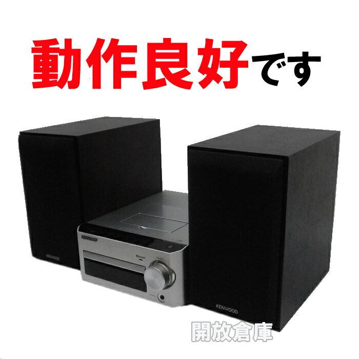 ★動作良好!KENWOOD CDコンポ iPod/Bluetooth/USB シルバー 【2013年製】 R-K531 【中古】【デジタル家電】【山城店】