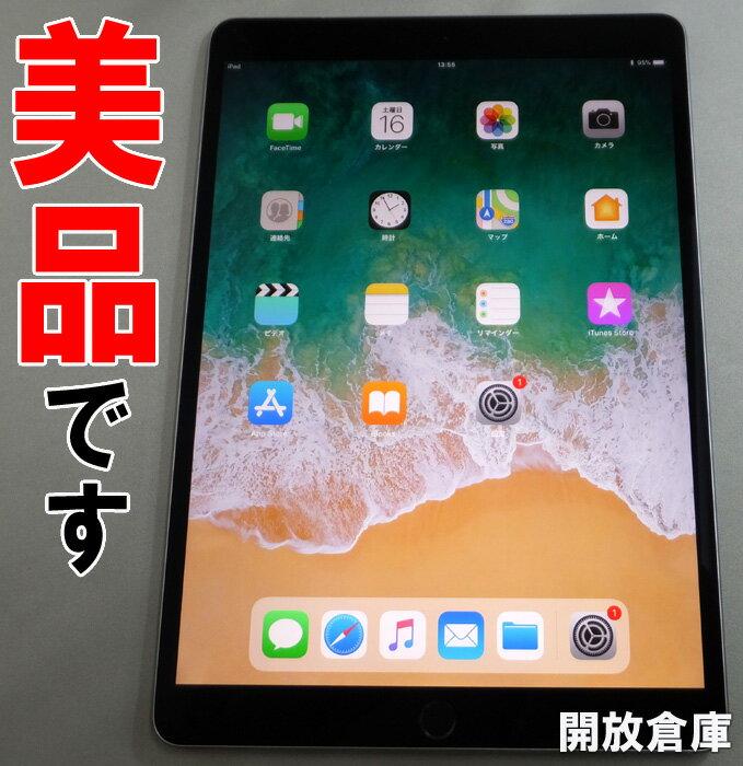 ★Softbank版 iPad Pro 10.5インチ Wi-Fi+Cellular 256GB MPHG2J/A 【中古】【利用制限:▲】【iOS 11.0.3】【タブレットPC】【山城店】