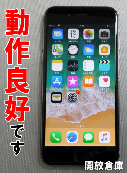 ★Softbank Apple iPhone6 64GB MG4F2J/A スペースグレイ【中古】【白ロム】【 352979063136003】【利用制限: 〇】【iOS 11.1.1】【スマホ】【山城店】