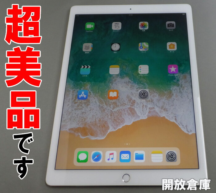 ★美品です! iPad Pro Wi-Fiモデル 128GB ゴールド MLOR2J/A 【中古】【DLXR55B5GMLN】【iOS 11.1.2】【タブレットPC】【山城店】