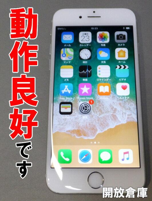 ★au Apple iPhone6S 64GB MKQP2J/A シルバー【中古】【白ロム】【 353263076727194】【利用制限:〇】【iOS 11.1.2】【MF 4.00.01】【スマホ】【山城店】