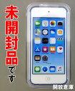 ★未開封品です! Apple iPod touch 32GB ブルー 第6世代 MKHV2J/A 【中古】【CCQVT1PBGGNJ】【iOS 未確認】【ポータ...