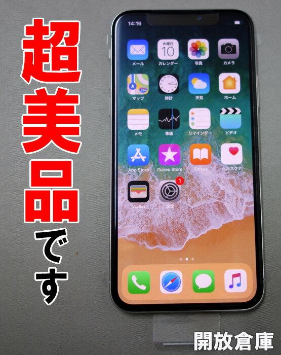 ★Softbank Apple iPhone X 64GB MQAY2J/A シルバー【中古】【白ロム】【 356738085302433】【▲】【iOS 11.2】【MF 1.62.00】【スマートフォン】【山城店】