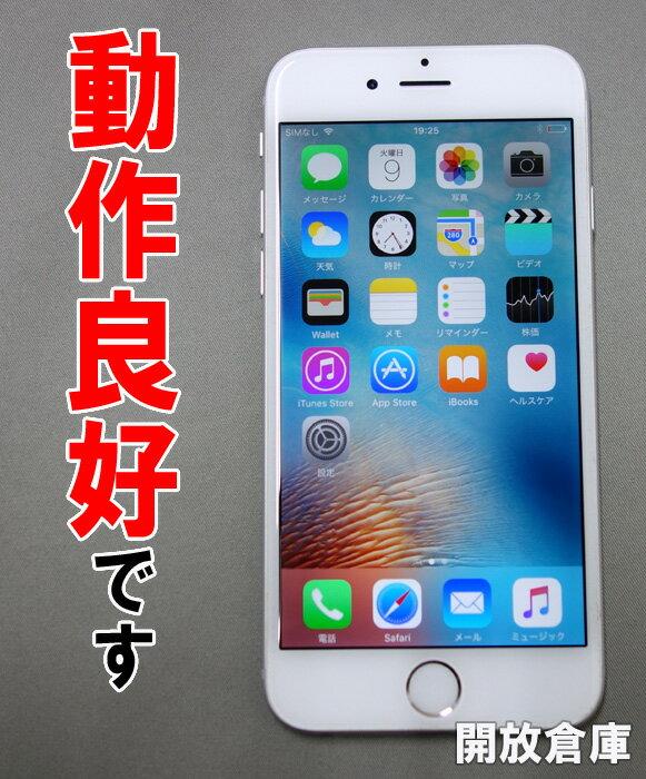 ★Softbank Apple iPhone6 16GB MG482J/A シルバー【中古】【白ロム】【 352090075756929】【利用制限: 〇】【iOS 9.3.4】【スマートフォン】【山城店】