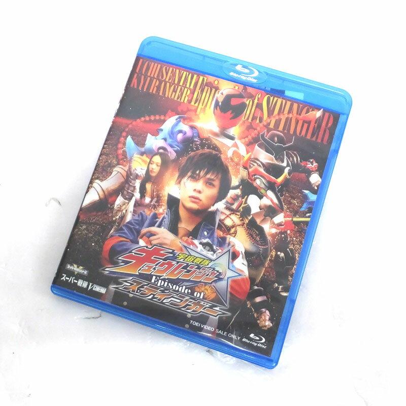 【中古】《Blu-ray ブルーレイ》宇宙戦隊キュウレンジャー Episode of スティンガー/特撮【山城店】