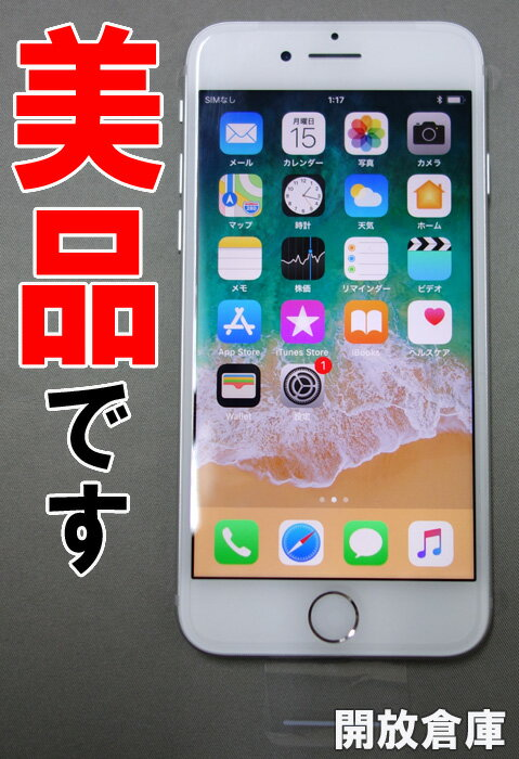 ★Softbank Apple iPhone7 32GB MNCF2J/A シルバー【中古】【白ロム】【 355338085629777】【利用制限: ▲】【iOS 11.0.3】【スマートフォン】【山城店】