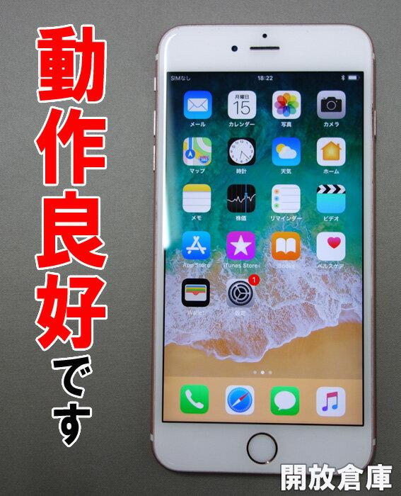 ★docomo Apple iPhone6S Plus 64GB MKU92J/A ローズゴールド【中古】【白ロム】【 353291071233470】【〇】【iOS 11.2.2】【スマートフォン】【山城店】