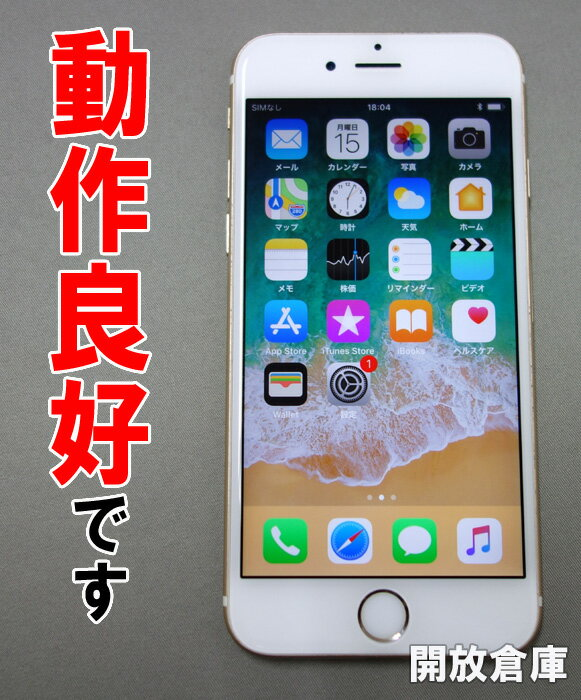 ★au Apple iPhone6S 64GB MKQQ2J/A ゴールド【中古】【白ロム】【 355428070491398】【利用制限: 〇】【iOS 11.2.2】【スマートフォン】【山城店】