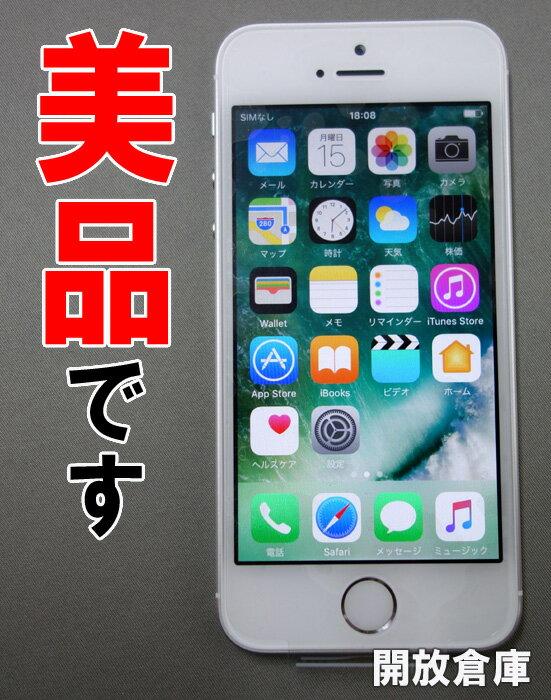 ★au Apple iPhone5S 16GB ME333J/A シルバー【中古】【白ロム】【 358757059804222】【利用制限: ◯】【iOS 10.3.2】【スマートフォン】【山城店】