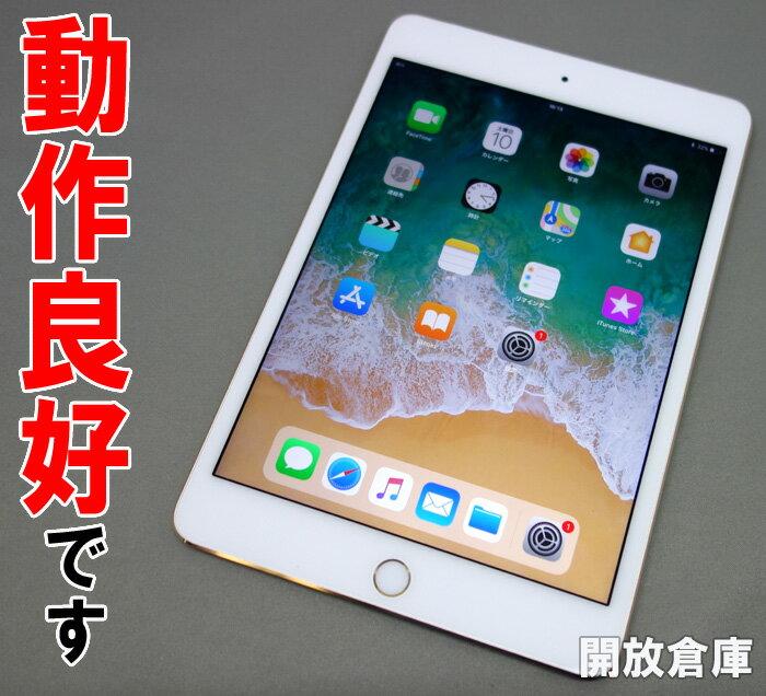 ★au版 Apple iPad mini4 Wi-Fi+Cellular 16GB ゴールド MK712J/A 【中古】【利用制限:〇】【iOS 11.2.5】【タブレットPC】【山城店】