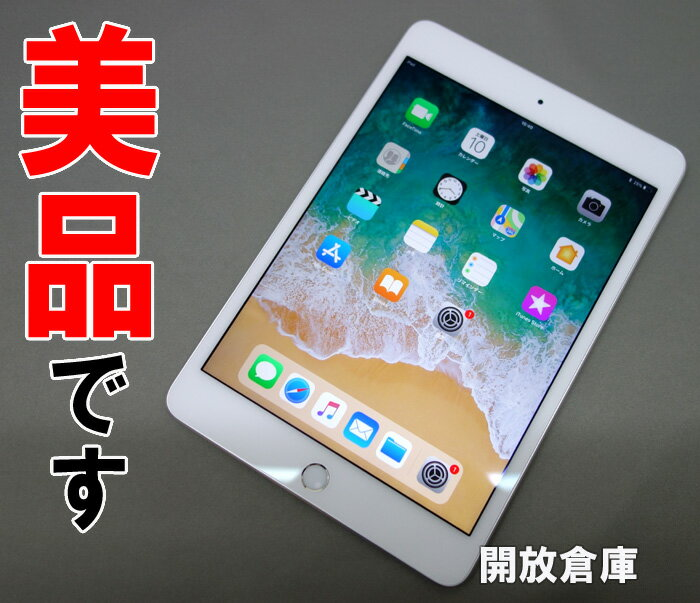 ★iPad mini 4 Wi-Fiモデル 128GB シルバー MK9P2J/A 【中古】【F9FTL2X7GHKK】【iOS 11.2.5】【タブレットPC】【山城店】