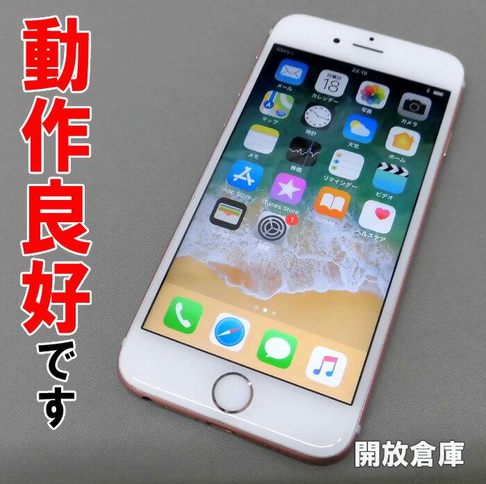 ★Softbank Apple iPhone6S 64GB MKQR2J/A ローズゴールド【中古】【白ロム】【 355429070696945】【利用制限: 〇】【iOS 11.2.2】【スマホ】【山城店】