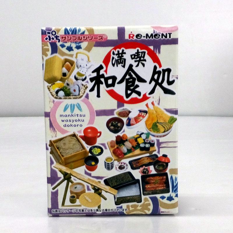 【中古】リーメント ぷちサンプルシリーズ 満喫和食処 海鮮丼(シークレット)/食玩【おもちゃ】【山城店】