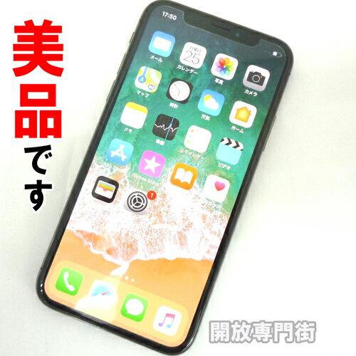 SIMフリー Apple iPhoneX 64GB スペースグレイ MQAX2J/A【中古】【白ロム】【 356741080269227】【iOS 11.2.6】【スマホ】【山城店】