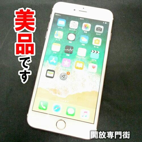 au Apple iPhone6S Plus 64GB MKU92J/A ローズゴールド【中古】【白ロム】【 353285078424140】【利用制限: ○】【iOS 11.2.5】【スマホ】【山城店】