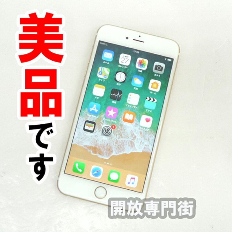 docomo Apple iPhone6S Plus 64GB MKU82J/A ゴールド【中古】【白ロム】【 353328074403690】【利用制限: ○】【iOS 11.2.2】【スマホ】【山城店】