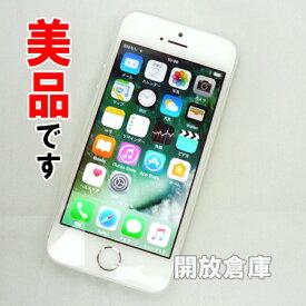 docomo Apple iPhone5S 16GB ME333J/A シルバー【中古】【白ロム】【 352034066885040】【利用制限: ◯】【iOS 10.1.1】【スマホ】【山城店】