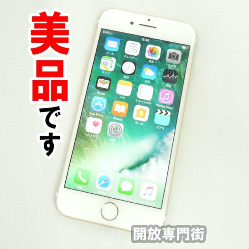au Apple iPhone7 128GB MNCN2J/A ゴールド【中古】【白ロム】【 359150077584522】【利用制限: ▲】【iOS 10.3.3】【スマホ】【山城店】