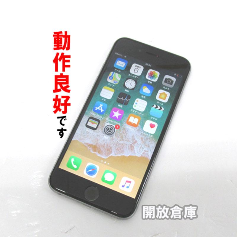 SoftBank Apple iPhone6S 64GB MKQN2J/A スペースグレー【中古】【白ロム】【 355694075997172】【利用制限: ▲】【iOS 11.2.5】【スマホ】【山城店】