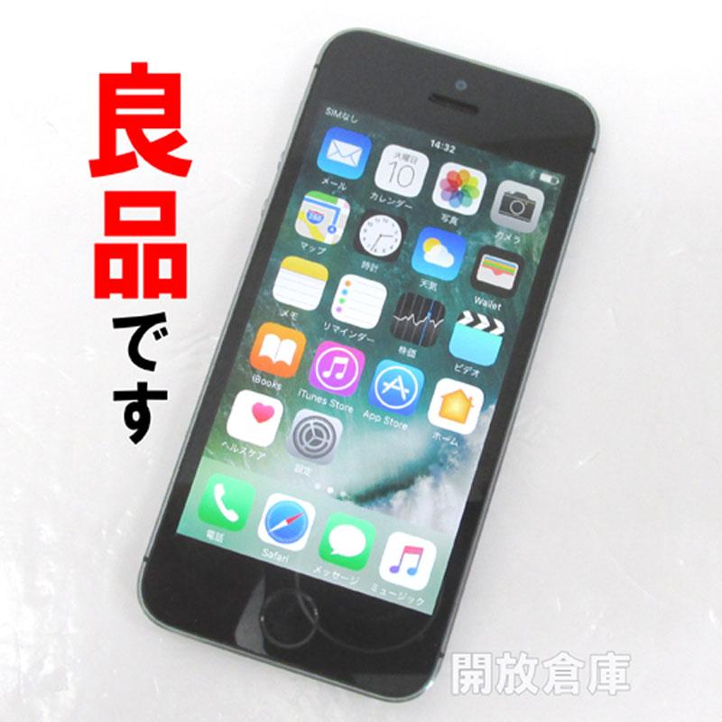 au Apple iPhone5S 32GB NE335J/A スペースグレイ【中古】【白ロム】【 352035060313509】【利用制限: ○】【iOS 10.1.1】【スマホ】【山城店】