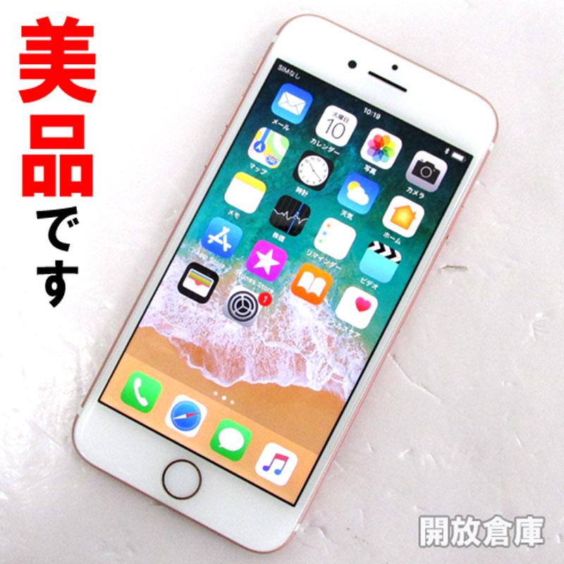 au Apple iPhone7 128GB MNCN2J/A ローズゴールド【中古】【白ロム】【 353836084377936】【利用制限: ◯】【iOS 11.2.5】【スマホ】【山城店】