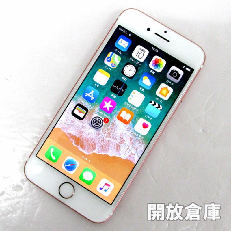 au Apple iPhone7 128GB MNCN2J/A ローズゴールド【中古】【白ロム】【 353836084469790】【利用制限: ◯】【iOS 11.2.5】【スマホ】【山城店】