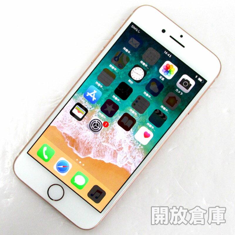 Softbank Apple iPhone8 64GB MQ7A2J/A ゴールド【中古】【白ロム】【 356732085130894】【利用制限: ▲】【iOS 11.2.6】【スマホ】【山城店】
