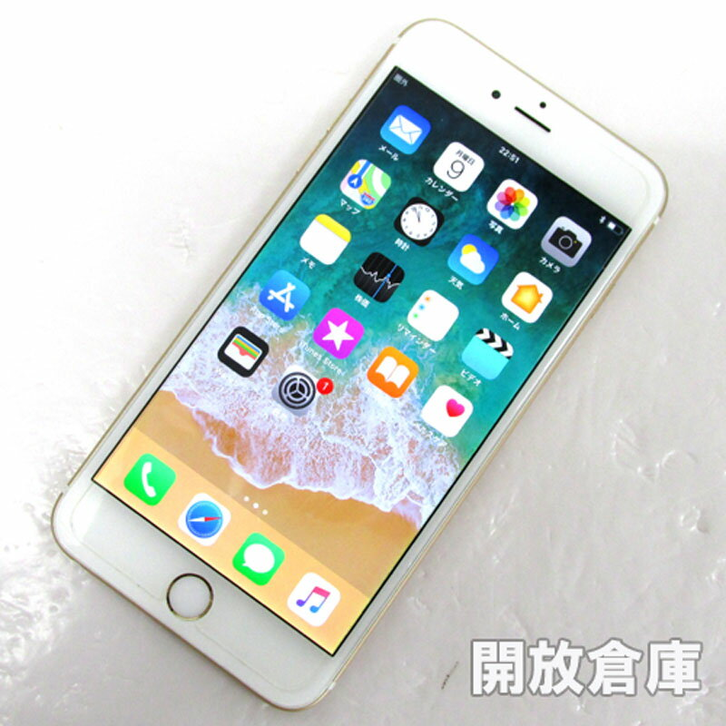 Softbank Apple iPhone6 Plus 128GB MGAF2J/A ゴールド【中古】【白ロム】【 356998069906837】【利用制限: ○】【iOS 11.2.6】【スマホ】【山城店】