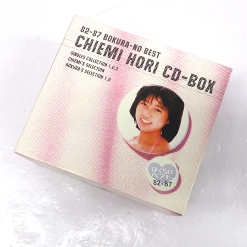 【中古】CD-BOX ~ぼくらのベスト 82-87/堀ちえみ/邦楽CD【CD部門】【山城店】