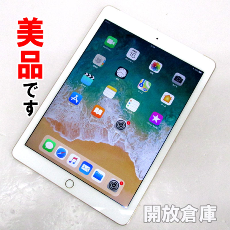 au版 Apple iPad Air 2 Wi-Fi+Cellular 16GB ゴールド MH1C2J/A 【中古】【利用制限:○】【iOS 11.2.1】【タブレットPC】【山城店】