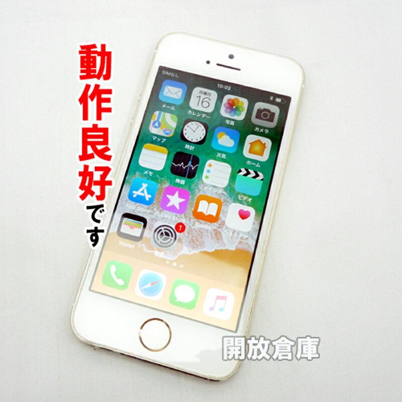au Apple iPhone5S 16GB ME334J/A ゴールド【中古】【白ロム】【358805059261834】【利用制限: ○】【iOS11.2.6】【スマホ】【山城店】