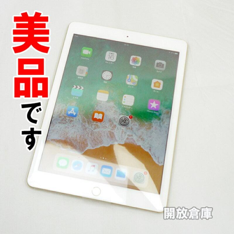 iPad Wi-Fi 32GB 2017年春モデル ゴールド MPGT2J/A 【中古】【GCVVVLRCHP9X】【iOS 11.2.6】【タブレットPC】【山城店】