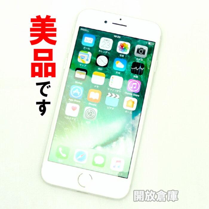 ★美品です SIMフリー Apple iPhone7 128GB MNCL2J/A シルバー 【中古】【白ロム】【355339080315883】【iOS 10.2.1】【MF 1.33.00】【スマホ】【山城店】