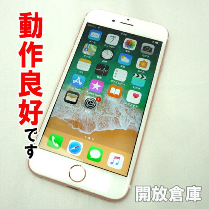 【中古】良好です Softbank Apple iPhone6S 16GB MKQM2J/A ローズゴールド【白ロム】【355694073374234】【利用制限: ▲】【iOS 11.3】【スマホ】【山城店】