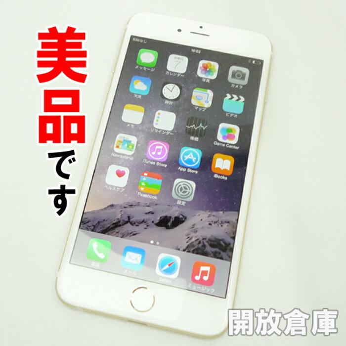 【中古】美品です docomo Apple iPhone6 Plus 128GB MGAF2J/A ゴールド【白ロム】【354440067591032】【利用制限: ○】【iOS 8.1.1】【スマホ】【山城店】