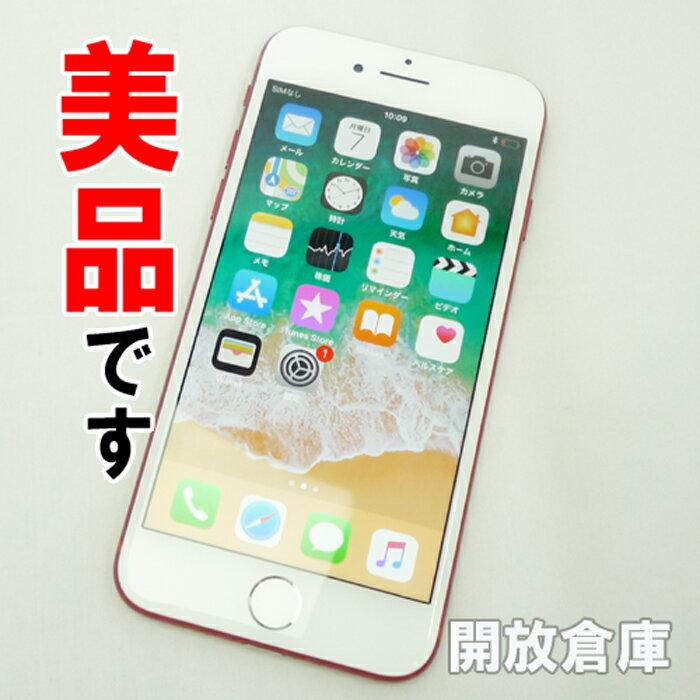 【中古】美品です au Apple iPhone7 128GB MPRX2J/A レッド【白ロム】【353837088269038】【利用制限: ○】【iOS 11.0】【スマホ】【山城店】